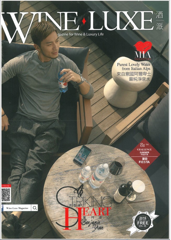 WineLuxe-Sept-Oct2016-issue---COVER.jpg