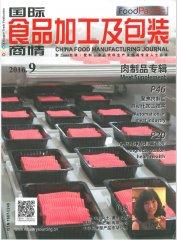CFMJ---Sept2016-COVER-.jpg