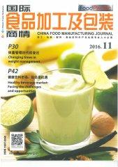 CFMJ-Nov2016---NVWC-Cover.jpg