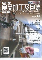CFMJ-Oct2016---Cover.jpg