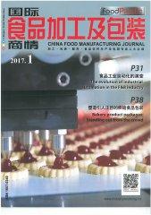 CFMJ_Jan_COVER.jpg