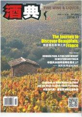 Fine-Wine--Liquor---NovDect16---COVER.jpg